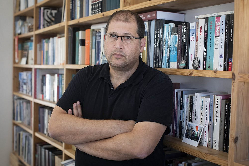 An illegitimate regime': How a top rights group shed Israeli myths ...