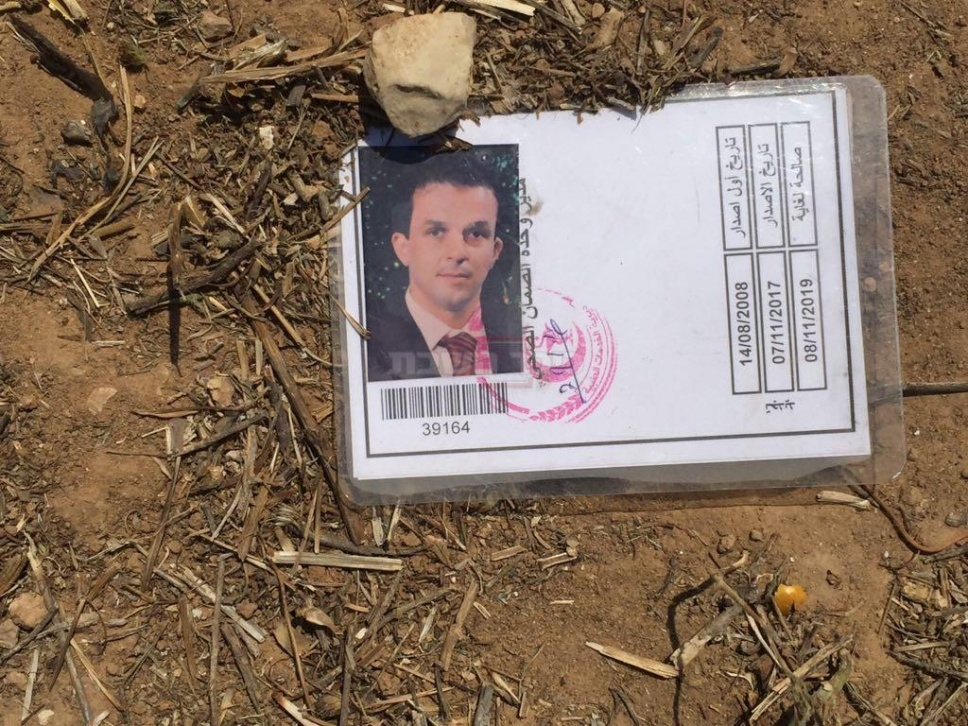 A photo published by the IDF Spokesperson of a health insurance certificate bearing the name Tamer Farouk Subhi Abu Ghaban. The army claimed Ghaban had been killed on May 14, 2018, although his name was not found on any list of Palestinian casualties from that day. (Photo courtesy of the IDF Spokesperson's Unit)