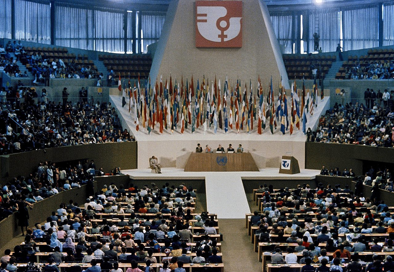 Inauguration ceremony of the World Conference of the International Women's Year at the Juan de la Barrera Gymnasium, Mexico City, 19 June 1975. (UN Photo/B Lane)