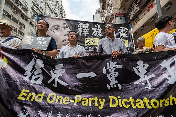 Protestors during anti-government demonstrations in Hong Kong, July 1, 2018.