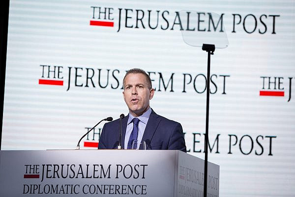 Israeli Minister of Strategic Affairs Gilad Erdan speaks at the Jerusalem Post Diplomatic Conference, at the Waldorf Astoria Jerusalem, November 21, 2018.  (Miriam Alster /Flash90)