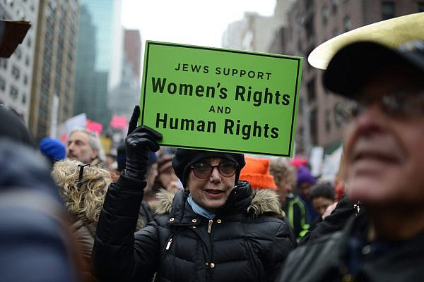 The Women's March on New York, January 21, 2017. (Gili Getz)