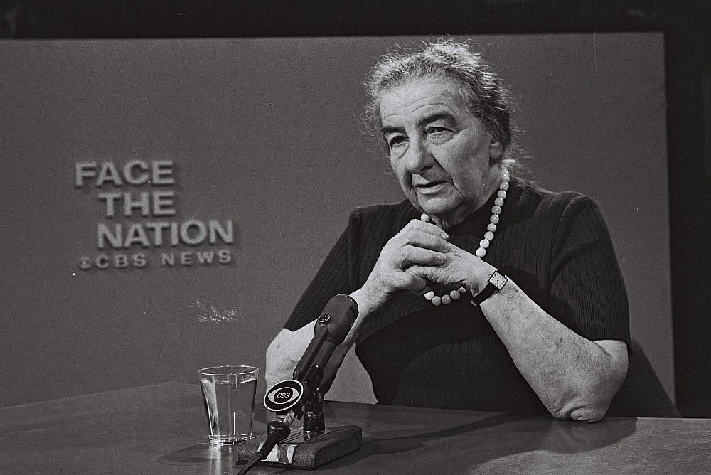 Israeli Prime Minister Golda Meir during an interview for CBS, November 11, 1973. Milner Moshe/GPO)