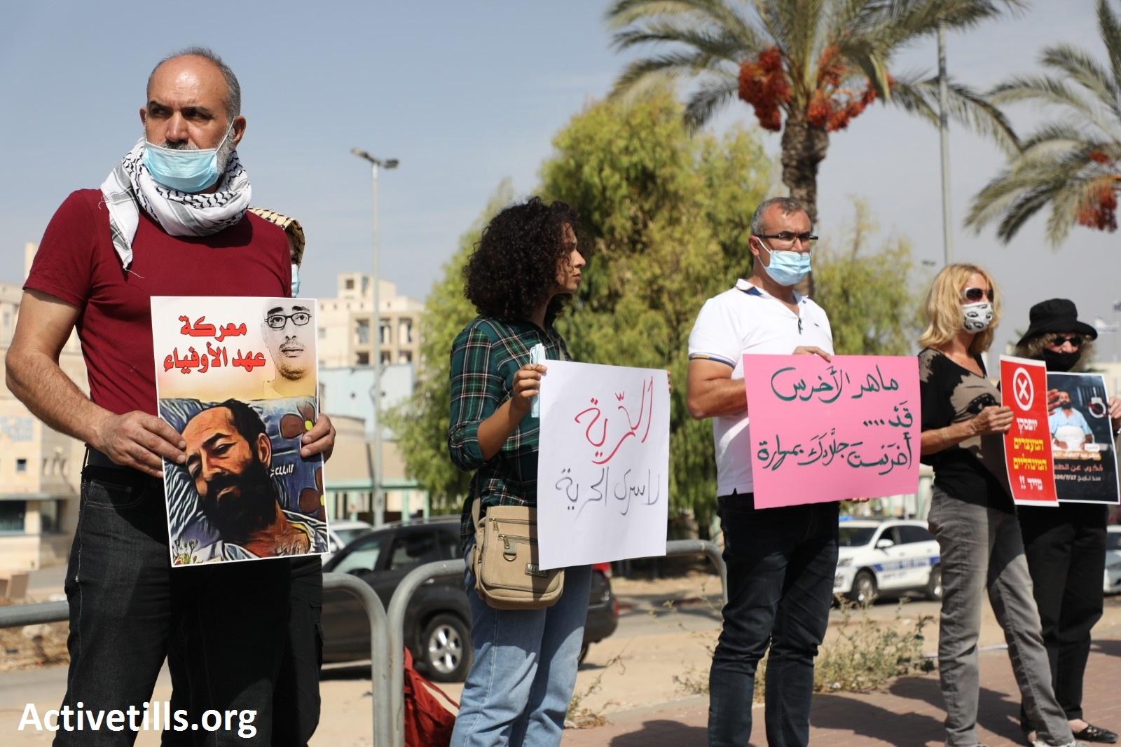 Solidarity protest with Maher al-Akhras outside Kaplan Medical Center, Rehovot, October 24, 2020. (Heidi Motola/Activestills.org)