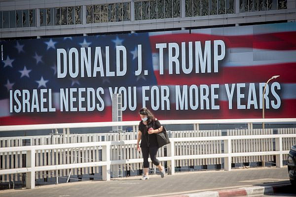 A pro-Trump billboard seen by Ayalon Highway in Tel Aviv, just days ahead of the U.S. elections, October 21, 2020. (Miriam Alster/Flash90)