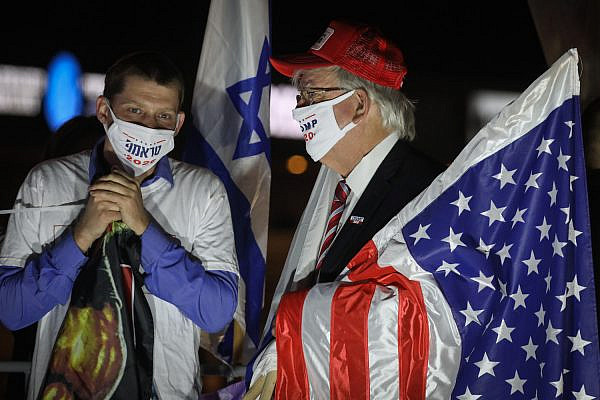 Israeli supporters of Donald Trump hold a support rally ahead of the U.S. presidential elections, in Beit Shemesh on November 2, 2020. (Yaakov Lederman/Flash90)