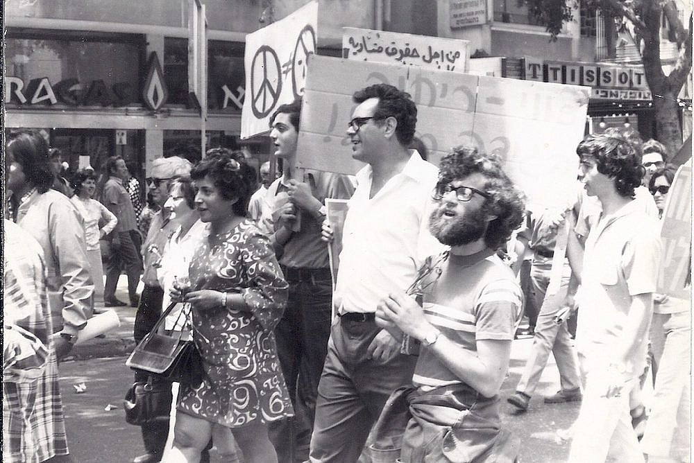 Reuven Kaminer (center) and Joel Beinin (second to right) march during a peace protest. (Courtesy of the Kaminer family)