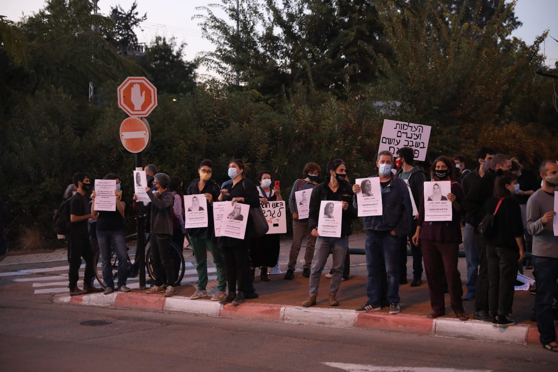 Dozens of Israeli protesters demonstrate against torture and administrative detention outside the Shin Bet headquarters, Tel Aviv, December 10, 2020. (Oren Ziv)