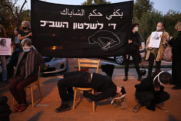Israeli activists hold a display of Shin Bet torture techniques during a demonstration against administrative detention outside the agency's offices, Tel Aviv, December 10, 2020. (Oren Ziv)