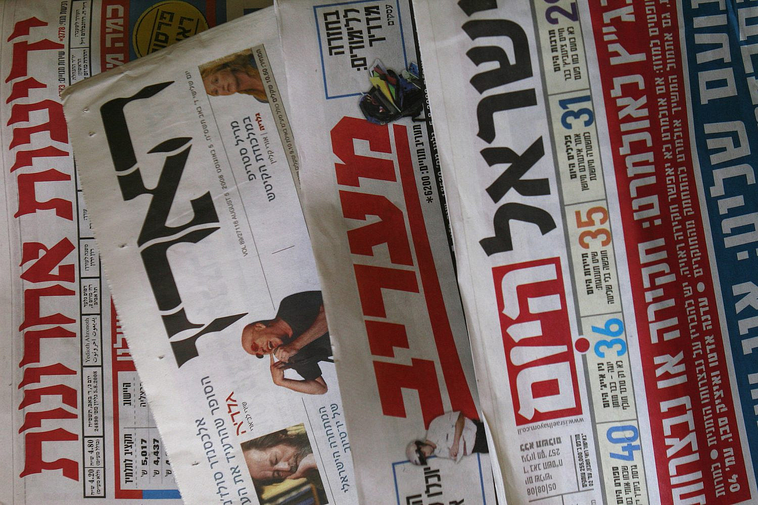 Four main papers in Israel: Yediot Ahronot, Maariv, Haaretz, and Israel Hayom, Aug. 5, 2008. (Olivier Fitoussi/Flash90)