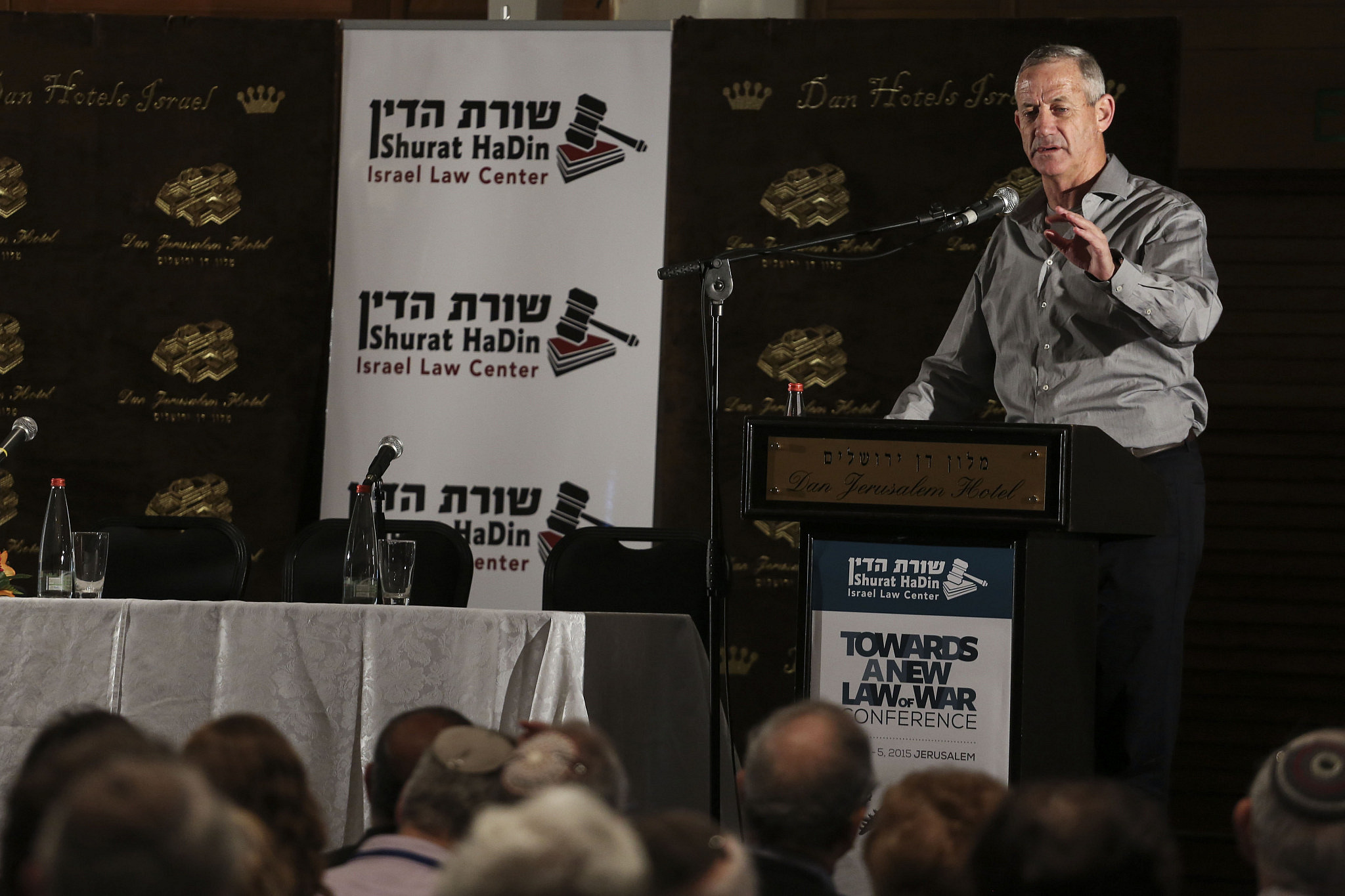 Former IDF Chief of Staff and future head of the Blue and White party, Benny Gantz, speaks during the conference 'Towards a New Law of War' held by Shurat HaDin, Israel Law Center, at the Dan Hotel, Jerusalem, May 4, 2015. (Hadas Parush/Flash90)