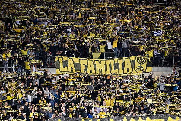 Beitar Jerusalem F.C. fans seen before the start of the match between their team and Hapoel Haifa F.C. at the final of the State Cup in the Teddy stadium, Jerusalem, May 9, 2018. (Yonatan Sindel/Flash90)