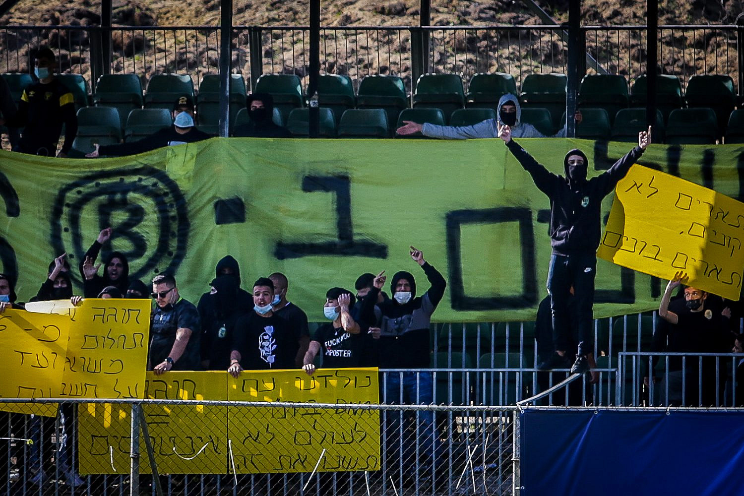 Members of La Familia group protest against the intention of Beitar owner Moshe Hogeg to sell a percentage of the group to a member of the UAE royalty, at Beitar Jerusalem training ground in Jerusalem, Dec. 4, 2020. (Flash90)