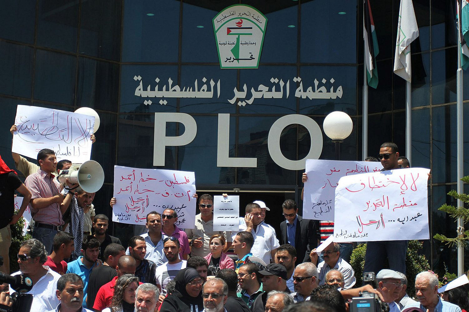 Palestinians demonstrate in front of the Palestine Liberation Organization (PLO) offices in the West Bank city of Ramallah, on July 15, 2013, against secret meetings between officials from the PLO and Israel. (Issam Rimawi/Flash90)
