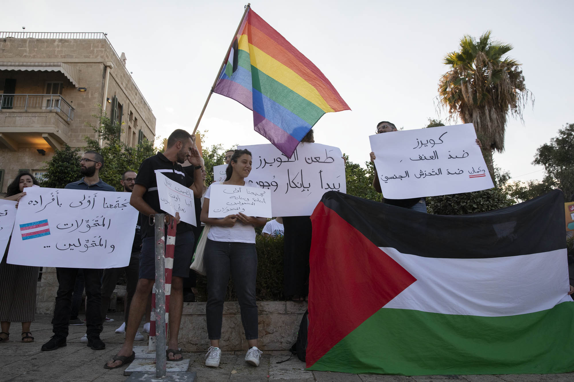 LGBTQ Palestinians take part in a protest following the stabbing of a queer Arab teen in Tel Aviv, August 1, 2019. (Oren Ziv)