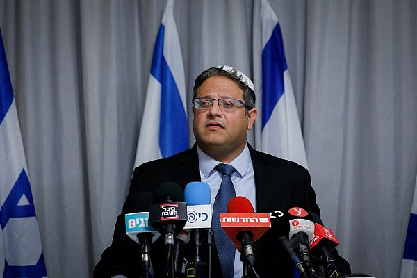 Itamar Ben Gvir, head of the Otzma Yehudit party, holds a press conference in Jerusalem, March 1, 2020. (Olivier Fitoussi/Flash90)