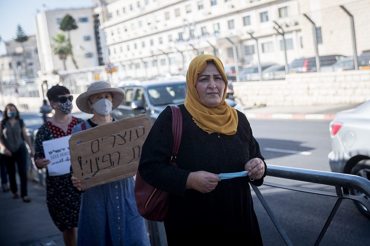 Amal Sumarin arrives for a court hearing regarding the JNF-KKL appeal to evict her family from their home at the District Court in Jerusalem on June 30, 2020. (Yonatan Sindel/Flash90)