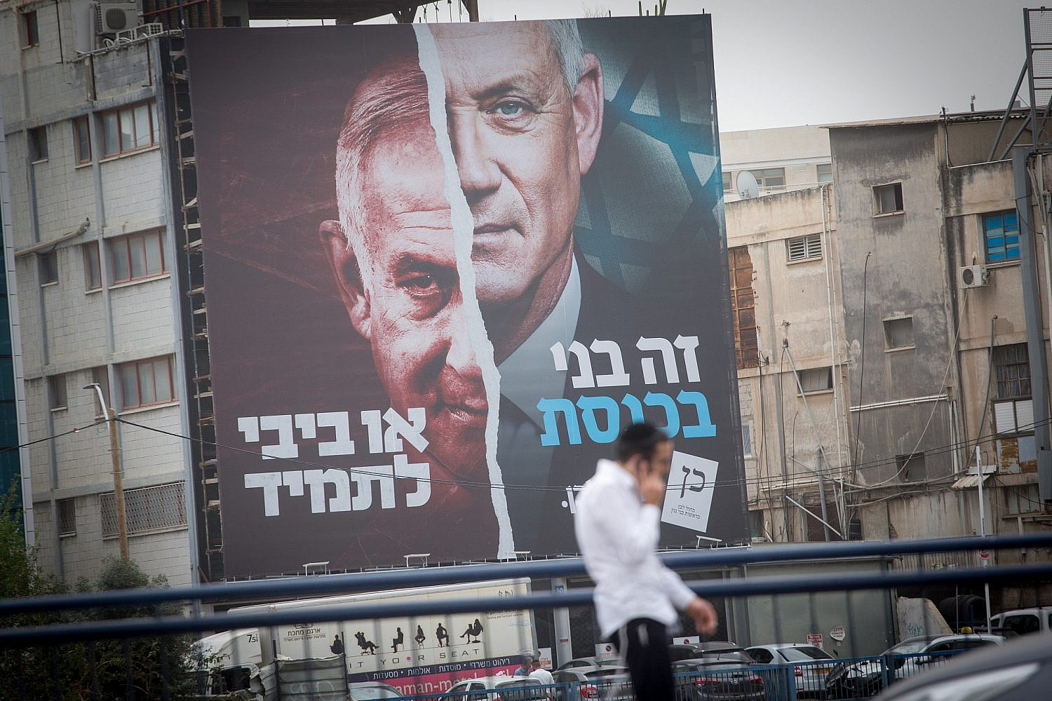 Campaign posters in Tel Aviv, prior to the upcoming Israeli general elections. March 22, 2021. (Miriam Alster/Flash90)