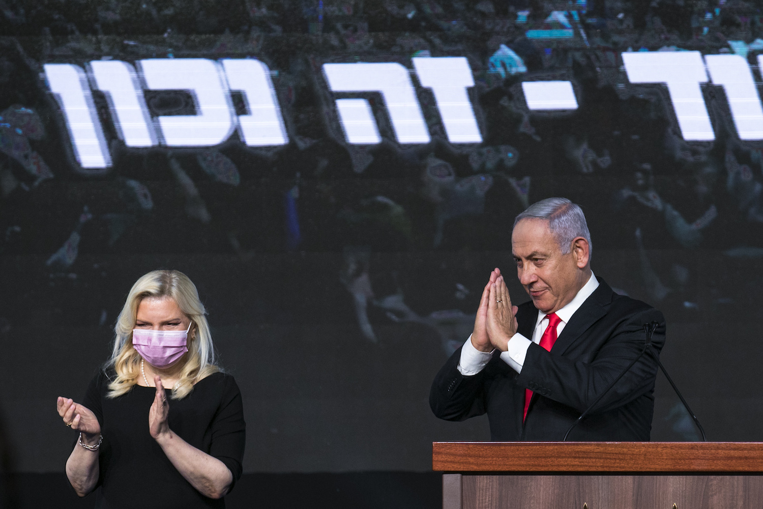 Prime Minister Benjamin Netanyahu addresses his supporters on the night of the Israeli elections, Jerusalem, March 24, 2021. (Olivier Fitoussi/Flash90)