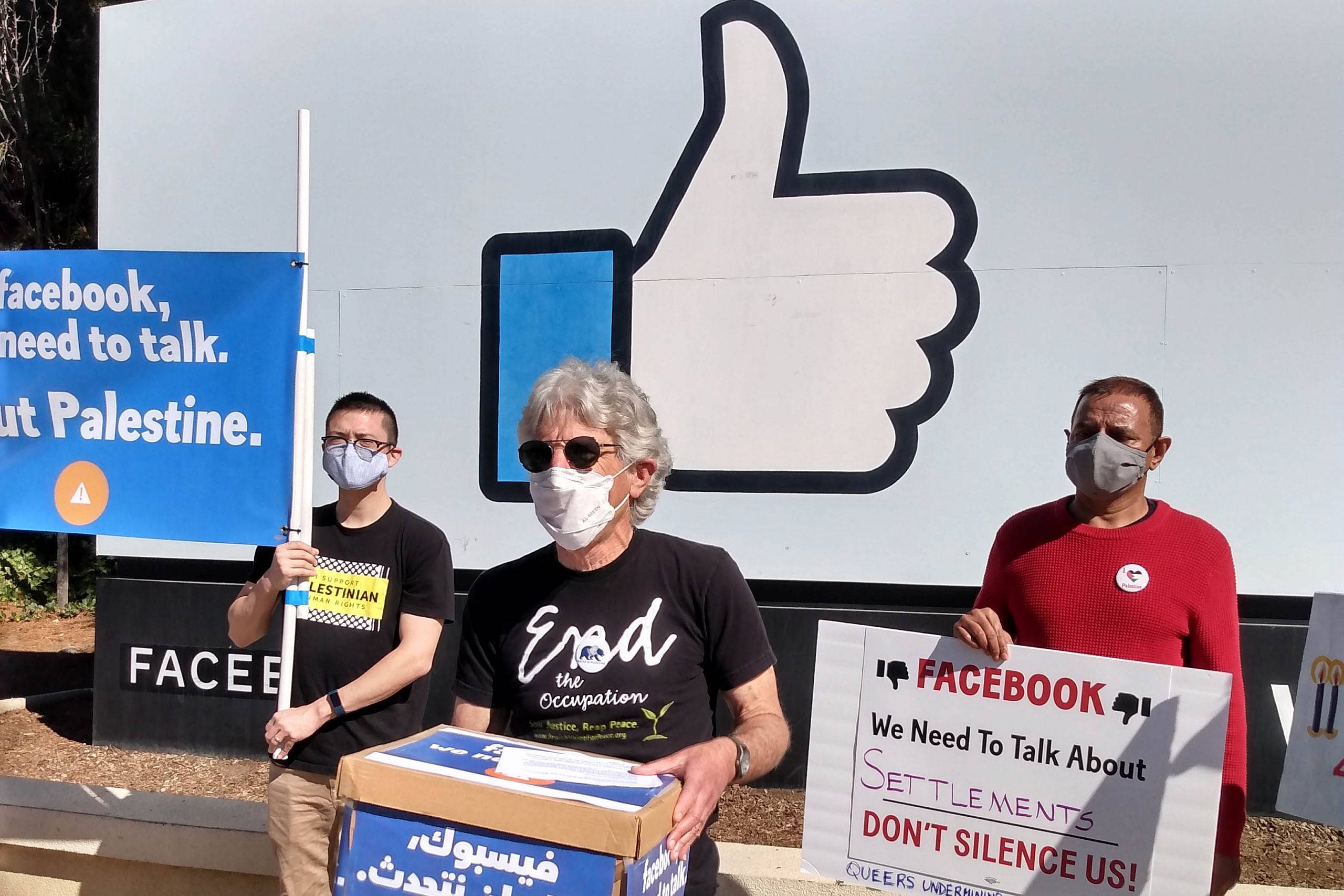 Pro-Palestine activists protest outside Facebook's headquarters in Menlo Park, California, demanding the company does not change its hate speech policy to conflate anti-Zionism with antisemitism, February 25, 2021. (Courtesy of Facebook, We Need To Talk Campaign)