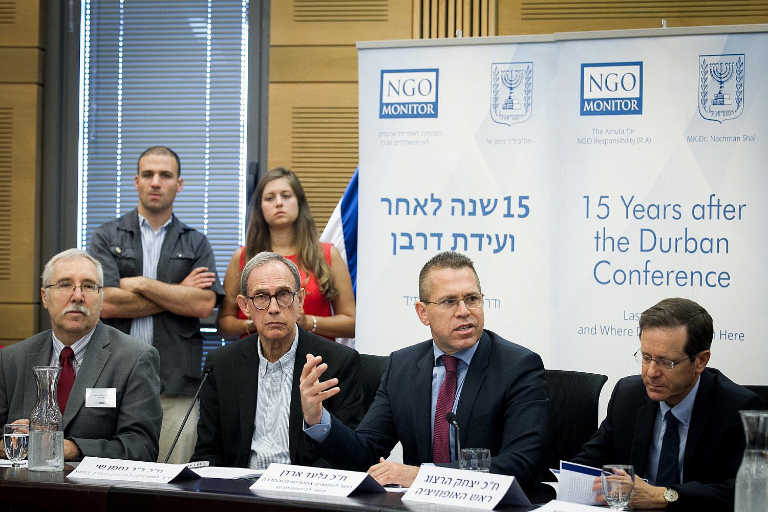 Former Israeli Information Minister Gilad Erdan speaks at a conference organized by NGO Monitor at the Knesset, June 20, 2016. (Miriam Alster/Flash90)