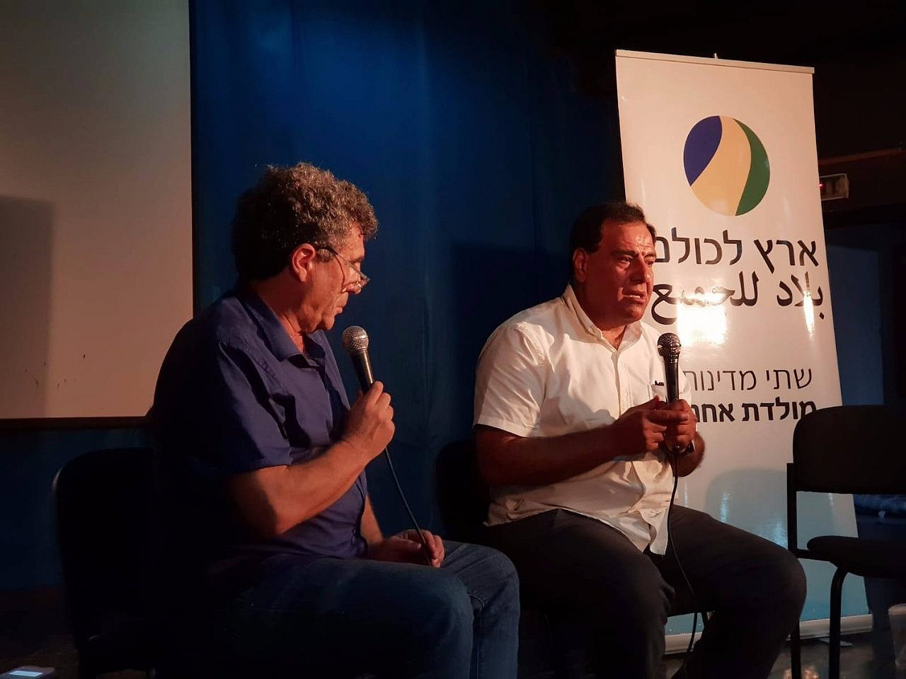 Meron Rapoport and Ez-Adin Abu Al-Aish speaking at A Land for All event in the city of Sderot, August 2018.(Courtesy of Meron Rapoport)