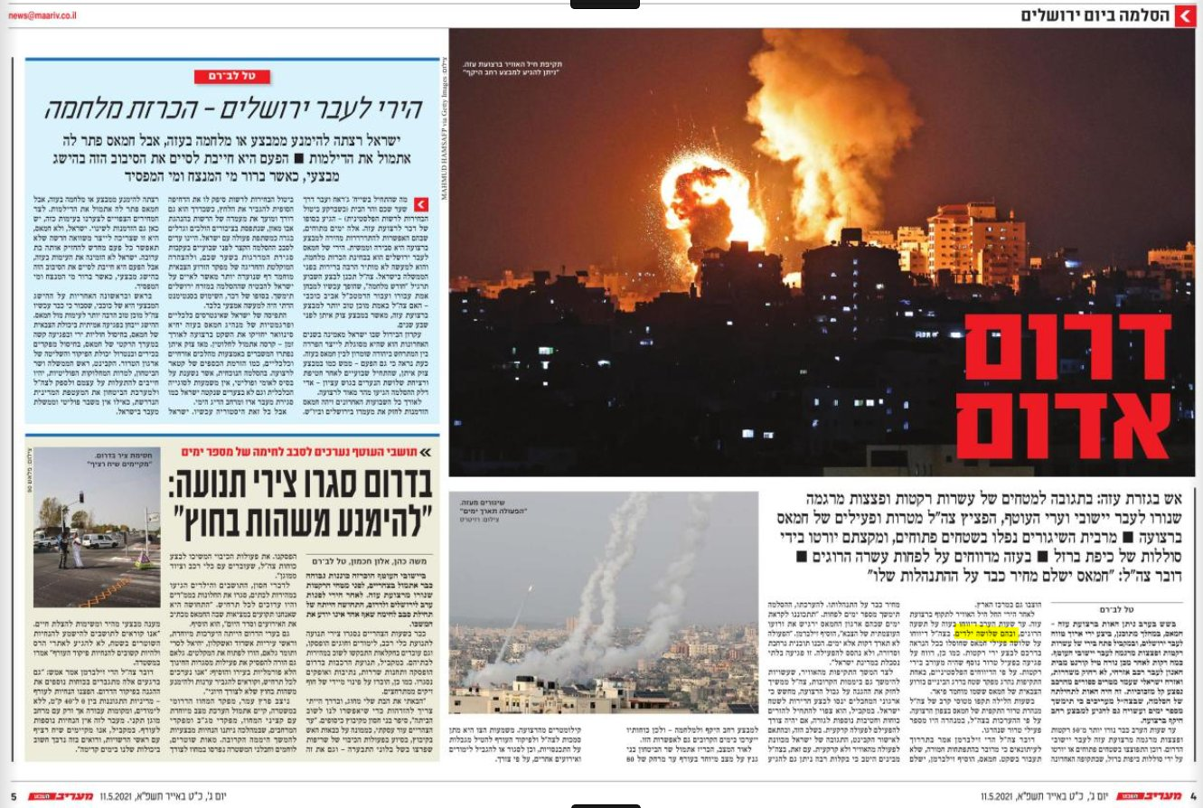 Ma'ariv's article on the nine children killed in Gaza, under the headline: 'Red South.' The subhead includes a threat by the IDF Spokesperson that 'Hamas will pay a heavy price for its behavior.'
