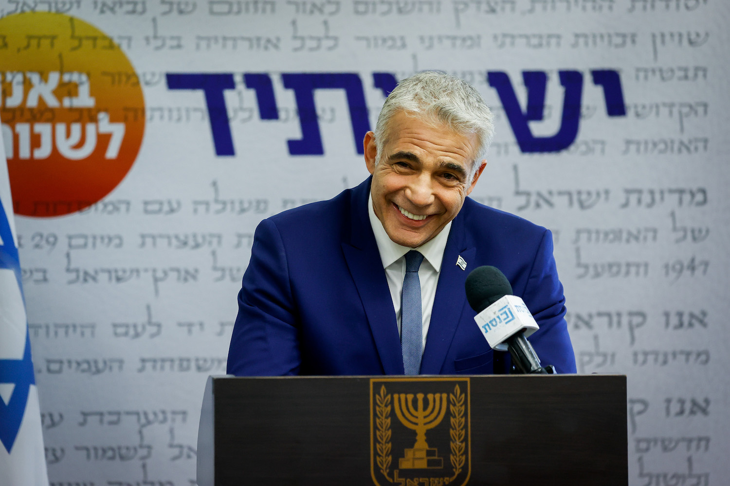 Head of the Yesh Atid party Yair Lapid speaks during a faction meeting at the Knesset, May 10, 2021. (Yonatan Sindel/Flash90)