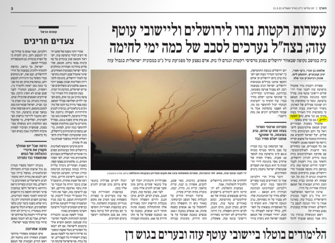 Haaretz's report on the nine children killed in Gaza under the headline, 'Dozens of rockets fired into Jerusalem and the communities around Gaza; the IDF prepares for several days of fighting.'