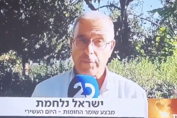 Military correspondent Kobi Finkler during a live broadcast on Channel 20 in which he lamented the lack of 'mass casualties' in the Palestinian city of Shefa-'Amr, after a rocket launched from Lebanon landed there. (Screenshot)
