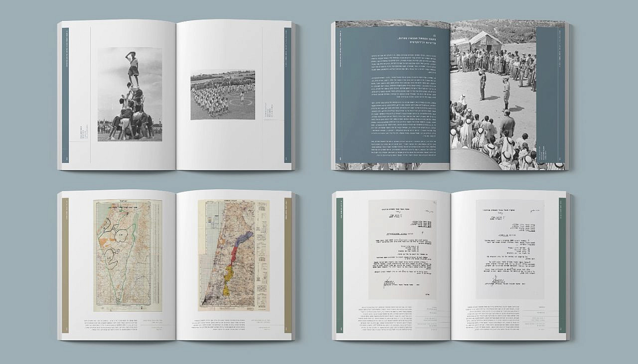 Akevot's book on Israel's military rule over its Palestinian citizens, which lasted from 1948 to 1966, includes archival images of meeting minutes, maps, and testimonies. (Courtesy of Akevot)