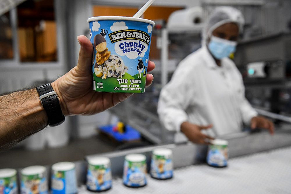 Workers at the Ben & Jerry's factory near Kiryat Malakhi, southern Israel, July 21, 2021. (Flash90)