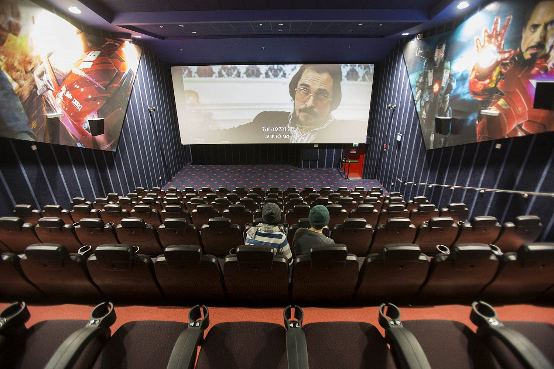 View of the new Cinema City theatre in Jerusalem, Feb. 25, 2014. (Yonatan Sindel/Flash90)