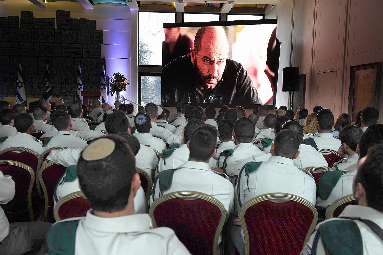 Israeli special undercover police unit members were invited to watch a screening of the Israeli TV show Fauda at the President's residence in Jerusalem, Feb. 7, 2018. (Mark Neyman/GPO)