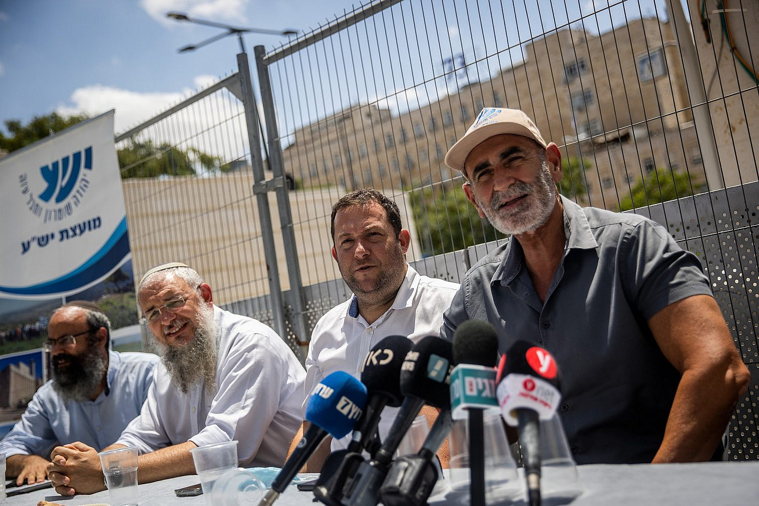 Judea, Samaria, and the Jordan Valley heads of councils attend a press conference of the Yesha Council outside the Prime Minister's Office in Jerusalem, August 12, 2021. (Yonatan Sindel/Flash90)