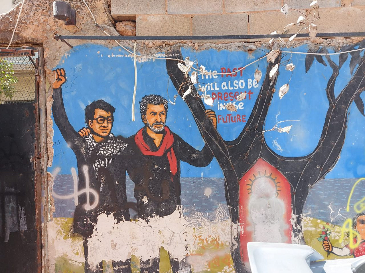 Graffiti on one of the walls of the Freedom Theater in Jenin, the occupied West Bank. (Yuval Abraham)