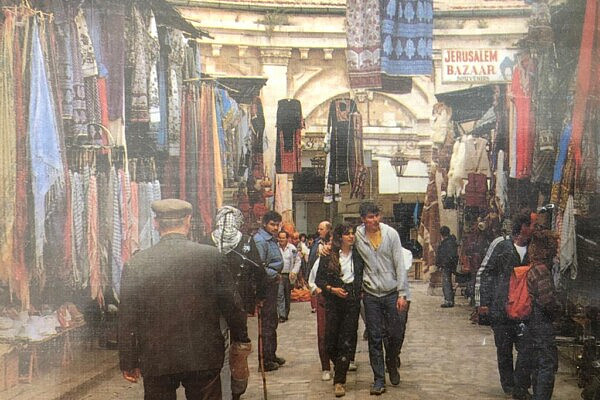 Hadar Cohen's parents in the Old City of Jerusalem. (Courtesy of Hadar Cohen)