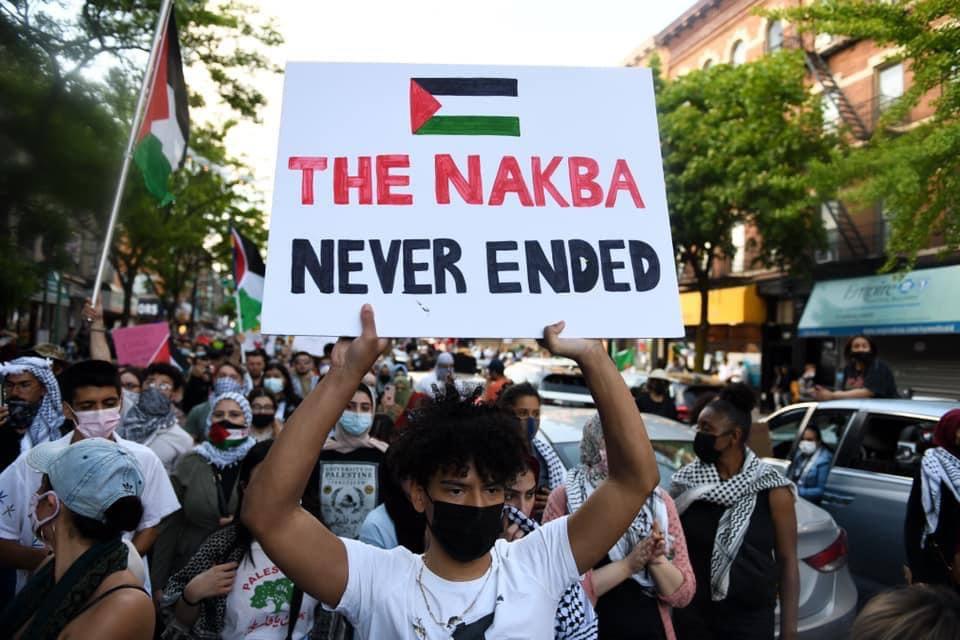 Palestine solidarity march in Brooklyn, New York, May 16, 2021. (Gili Getz)